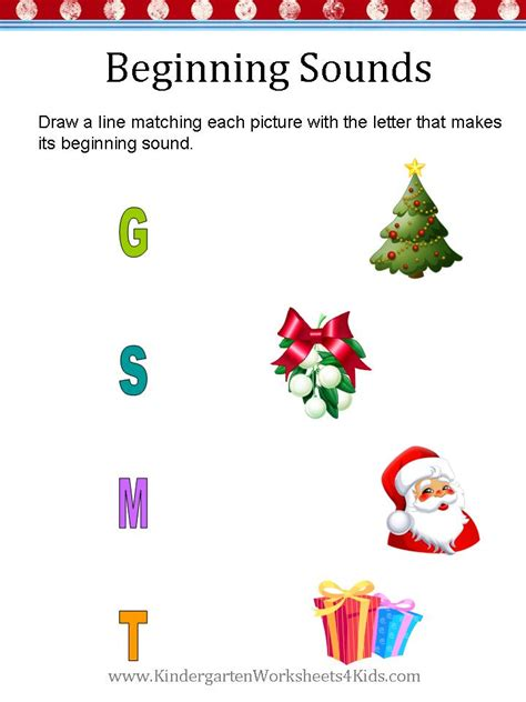 kindergarten christmas worksheets search results