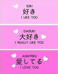 How to say i like you I really like you and i love you in ...