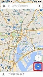 Image Google Map : google ~ Medecine-chirurgie-esthetiques.com Avis de Voitures