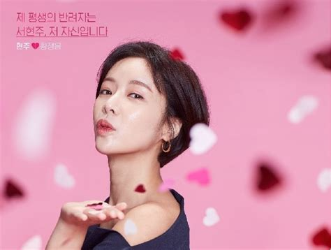 Watch To All The Guys Who Loved Me Korean Drama Oh
