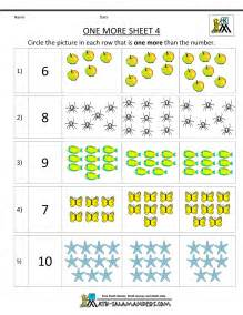 HD wallpapers free math worksheets for kindergarten