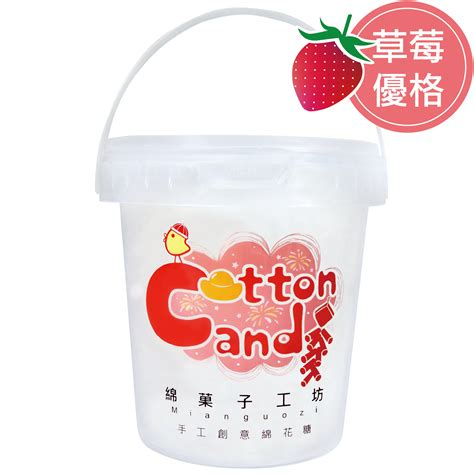 Free shipping on many items | browse your favorite brands. 桶裝-季節限定草莓優格 | Disposable coffee cup, Dunkin donuts
