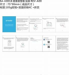 H0018 Users Manual