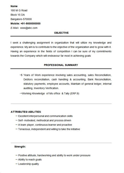 form of resume sample of resume form jobsxs com