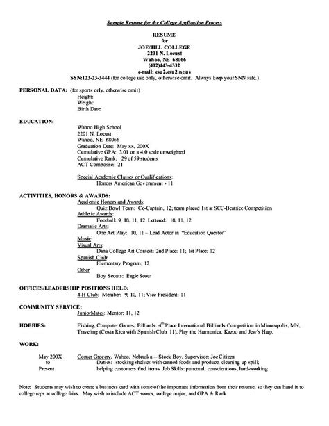 Academic Resume For College resume for college