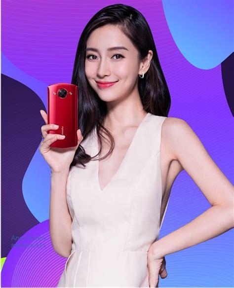 Meitu M8 5.2 inch 4G LTE Android Phone(4GB+64GB, Deca Core ...