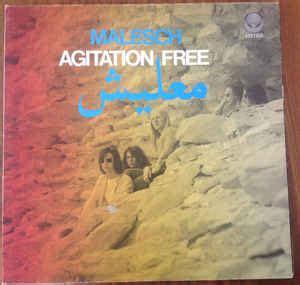agitation  maalysh malesch vinyl discogs