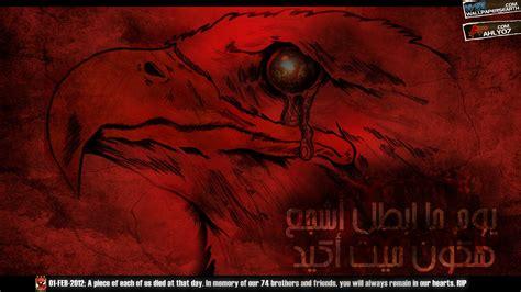 Последние твиты от النادي الأهلي 🏡 (@alahly). Alahly EG HD Wallpapers