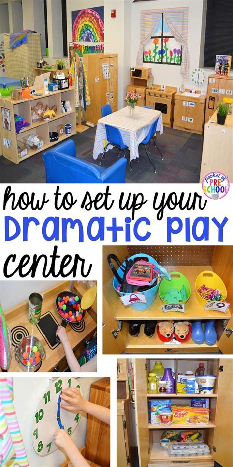 how to set up the dramatic play center in an early 521 | 148d457685fa2acdab69162ae0f37813