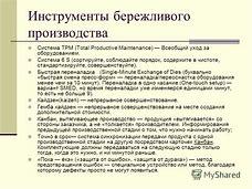 порядок предъявления требований кредиторов при банкротстве гражданина