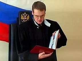 Кассационная инстанция в арбитражном процессе