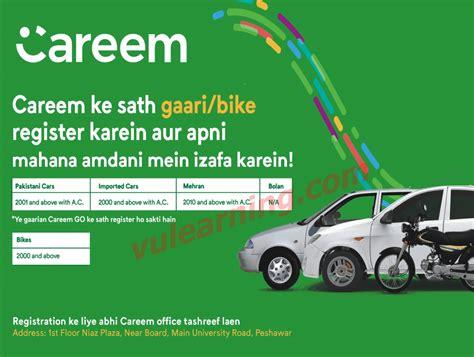 Careem Jobs In Peshawar 2018 As Careem Captain