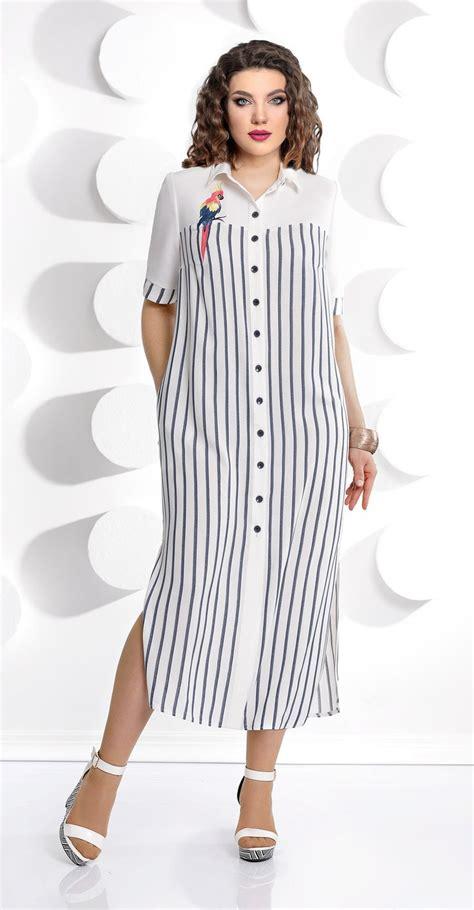 Платья купить платье женское недорого в России в интернетмагазине