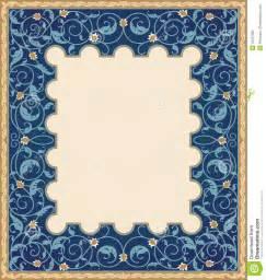 Islamic Art Frame Border Design