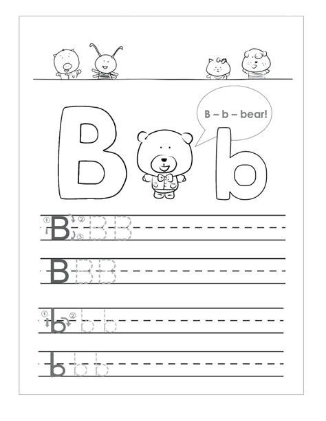 letter  worksheets  printable letter  worksheets