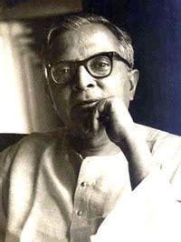 pramathanath bishi author
