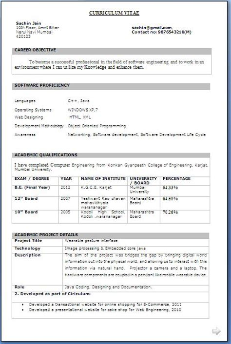btech final year resume