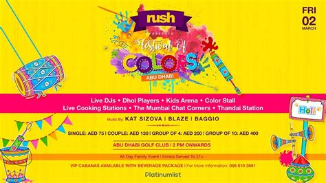 Rush Festival Of Colors Abu Dhabi