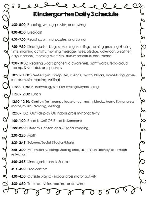1000 ideas about kindergarten schedule on 145   d728c08e790d4f2f2833acbc7e3abced