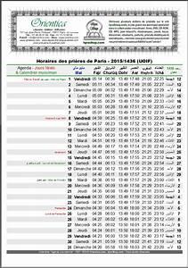 Fleur D Islam Horaire Priere : calendrier islamique des heures de pri re 2019 1440 1441h avec partie agenda horaires ~ Medecine-chirurgie-esthetiques.com Avis de Voitures