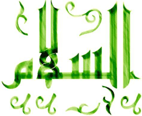 Titre Ottoman 4 Lettres by La Calligraphie Arabe Arts Et Artistes Forum Fr