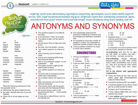 list of synonyms and antonyms worksheets 100 words with synonyms and antonyms