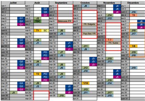 calendrier psg   calendar printable