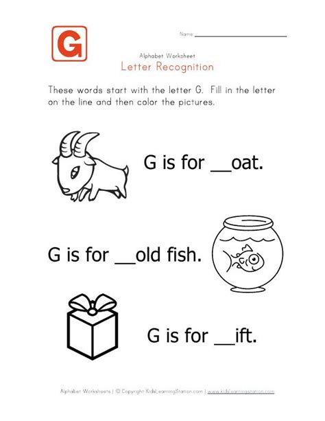 words that start with the letter g children s worksheets
