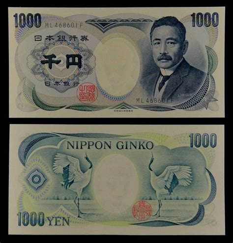 Once the redemption is made, you can check your balance in your japanese itunes store account. Japan BANKNOTE 1000 Yen UNC, Printed by Ministry of ...
