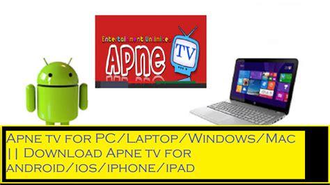 apne tv colors gadgetssai how to guides technology popular apne