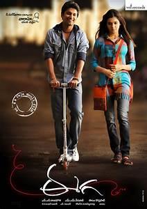 New Telugu Songs - Latest Telugu Hits: Eega Telugu Mp3 ...
