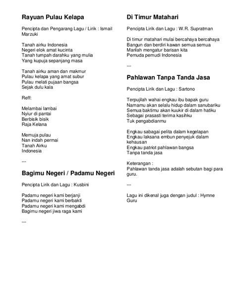 lirik lagu mengheningkan cipta dan notasinya 97327588 kumpulan lirik lagu wajib nasional