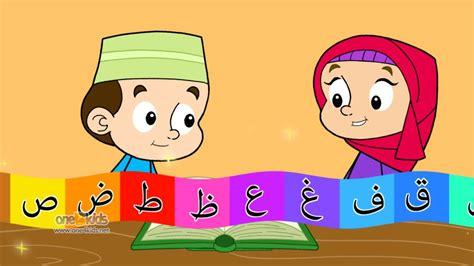 Arabic Alphabet Song With Zaky