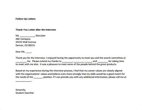 sample   letter  recruiter   ms word