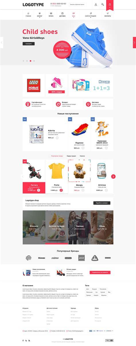 Ecommerce Themes Ecommerce Theme On Behance Web Design