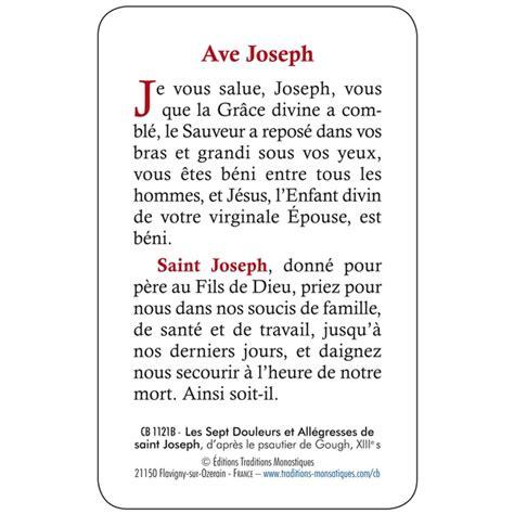 priere pater et ave vente cartes pri 232 re ave joseph r 233 f cb1121b