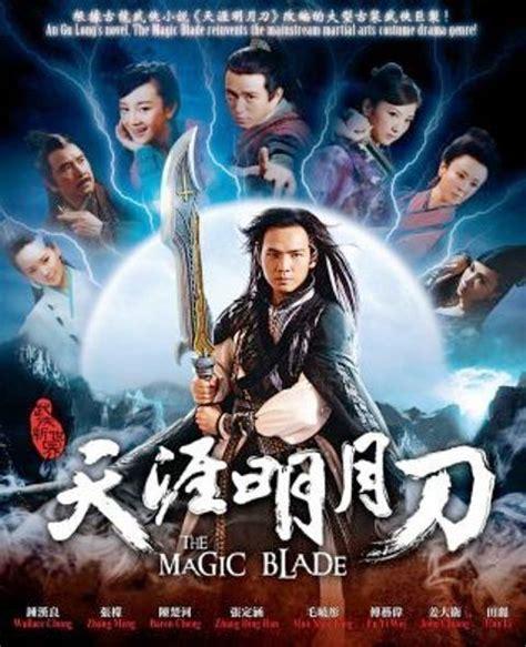 Anime Drama Kerajaan 17 Best Images About Drama Dvd On