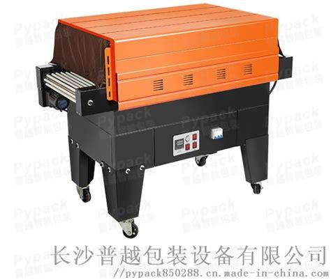 BS-G4525长沙热收缩包装机 彩盒收缩机【价格,厂家,求购,使用说明】-中国制造网,长沙普越包装设备有限公司