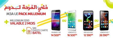 smartphone offert avec abonnement magazine djezzy lance un pack millenium un smartphone avec deux mois d abonnement gratuits allotech dz
