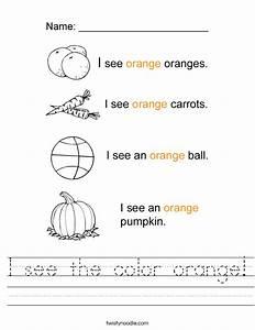 I See The Color Orange Worksheet Twisty Noodle