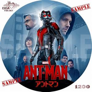 Of Ant To Label