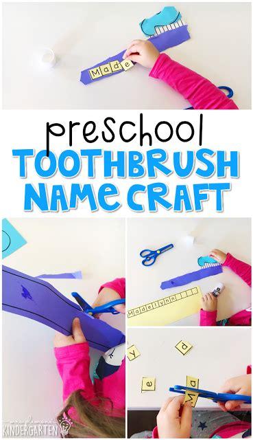 preschool healthy habits name activities preschool 592 | df294530bc60d9d6a3004cdd0410f110