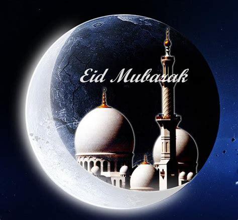 eid mubarak images wishes pictures status dp quotes