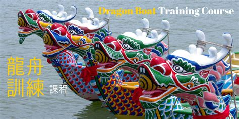 Dragon Boat Racing Requirements by Dragon Boat Training Course Sai Sha Water Sports