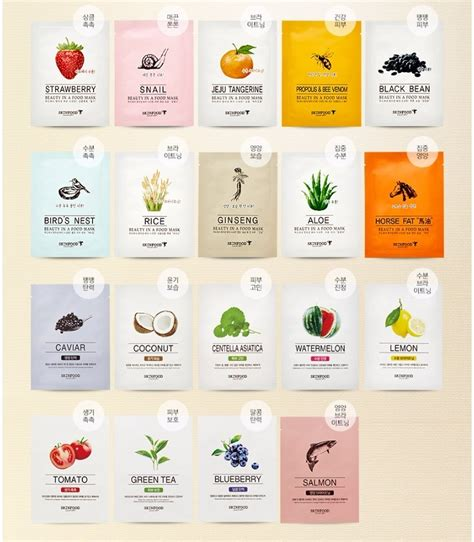 masking cuisine skinfood in a food mask sheet mimo