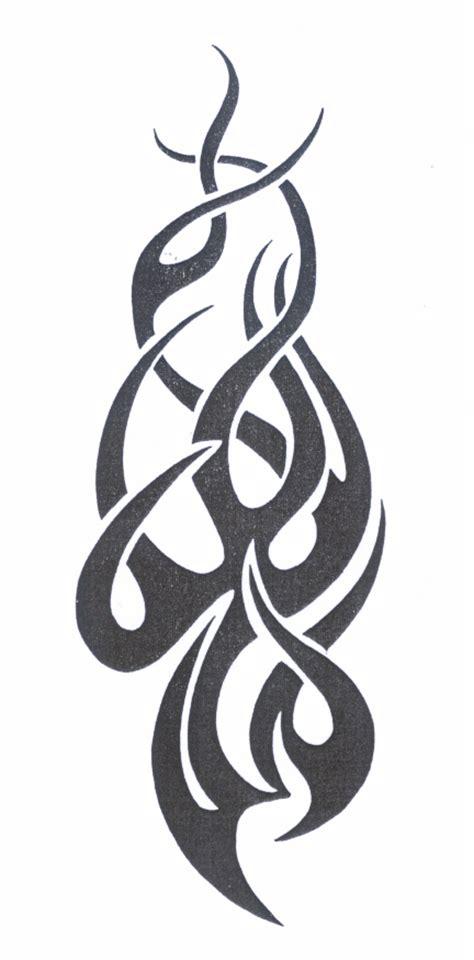 tribal flame   clip art  clip art