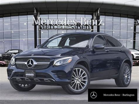 Your actual mileage will vary depending on how you drive and maintain your vehicle. Certified Pre-Owned 2018 Mercedes-Benz GLC300 4MATIC COUPE 4MATIC