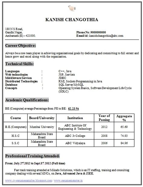 cse engineering student resume format svoboda2