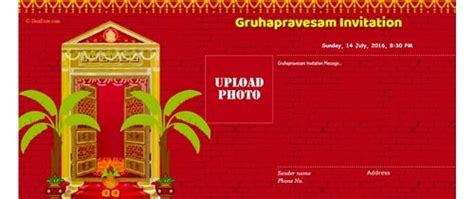 griha pravesh housewarming invitation cards