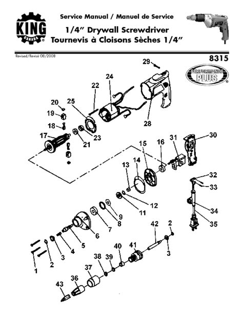 """Power Screwdriver - Users Guides """"Power Screwdriver"""" 